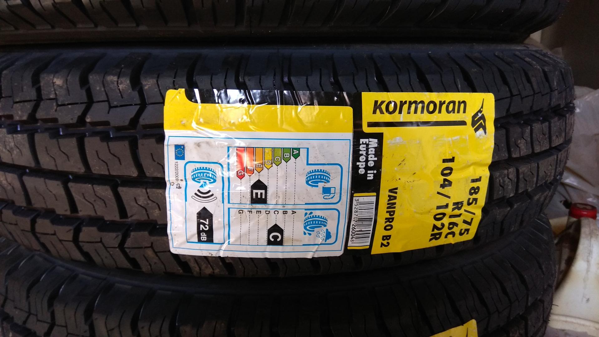 Резина Kormoran VanPro B2
