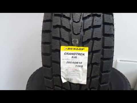 Зимние автошины Dunlop GrandTrek SJ6