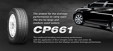 Резина Roadstone Classe Premiere CP661