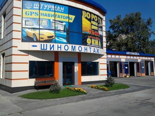 Шиномонтаж Харьков Шевченко