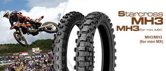 Резина Michelin Starcross MH3