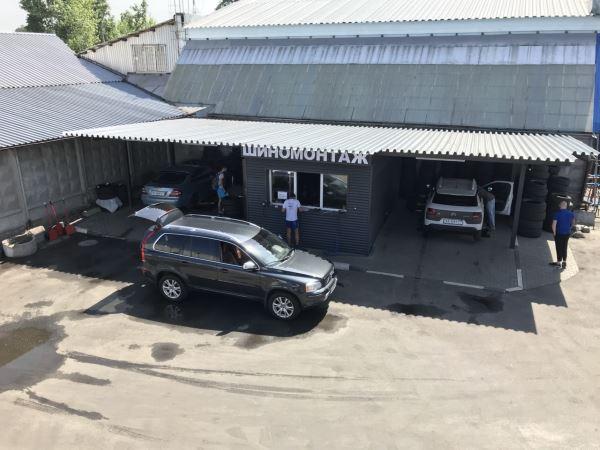 Шиномонтаж Киев Топ Сервис (Top Service)