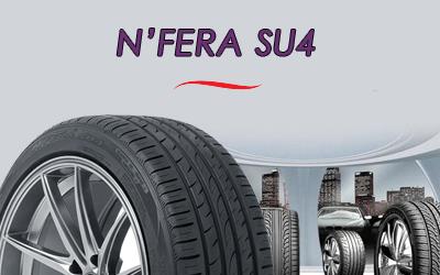 Резина Nexen-Roadstone N FERA SU4