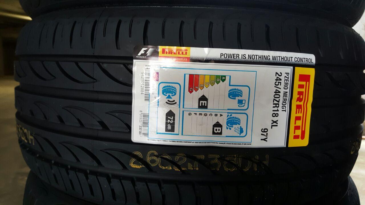 Резина Pirelli PZero Nero GT