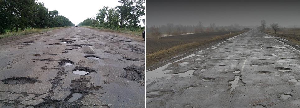 плохие дороги повреждают шины