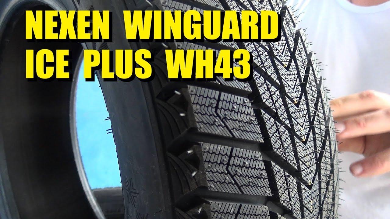 Резина Nexen WinGuard ice Plus WH43