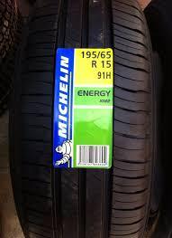 Резина Michelin 195/65 R15