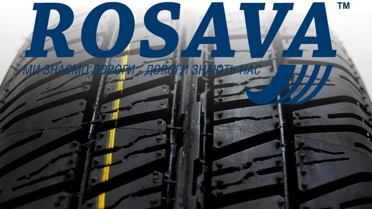 Резина Rosava BC-40