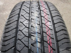Резина Dunlop SP Sport 270