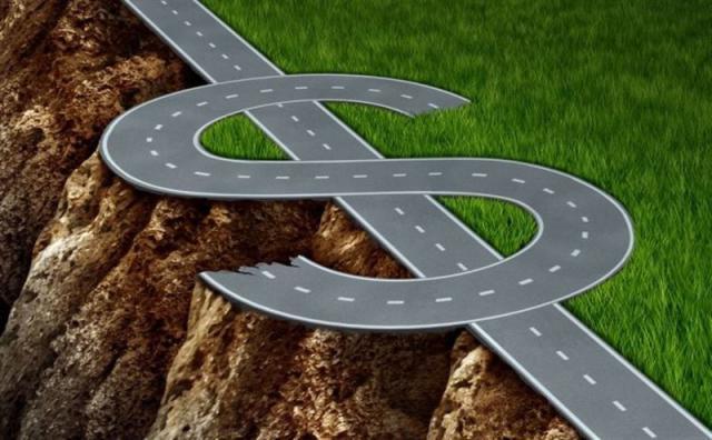 Концессионные дороги