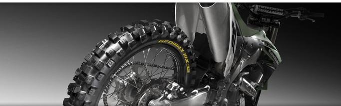 Резина Dunlop Geomax MX3S