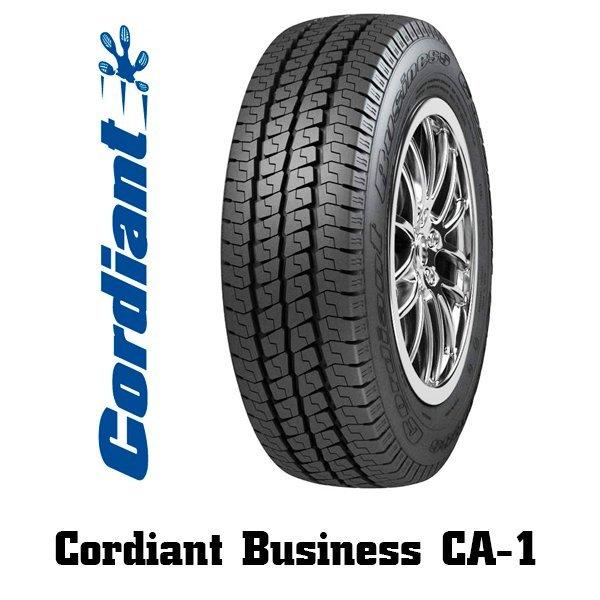 Резина Cordiant Business CA-1