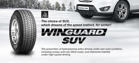 Зимние шины Nexen WinGuard SUV
