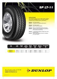 Резина Dunlop SP LT 11
