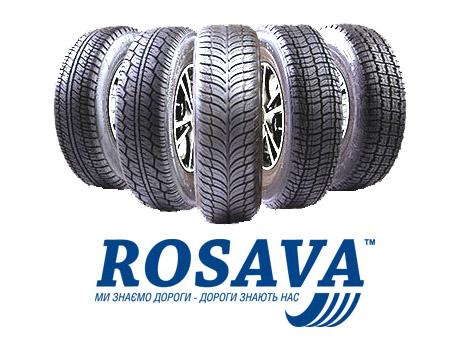 Автомобильная резина Rosava