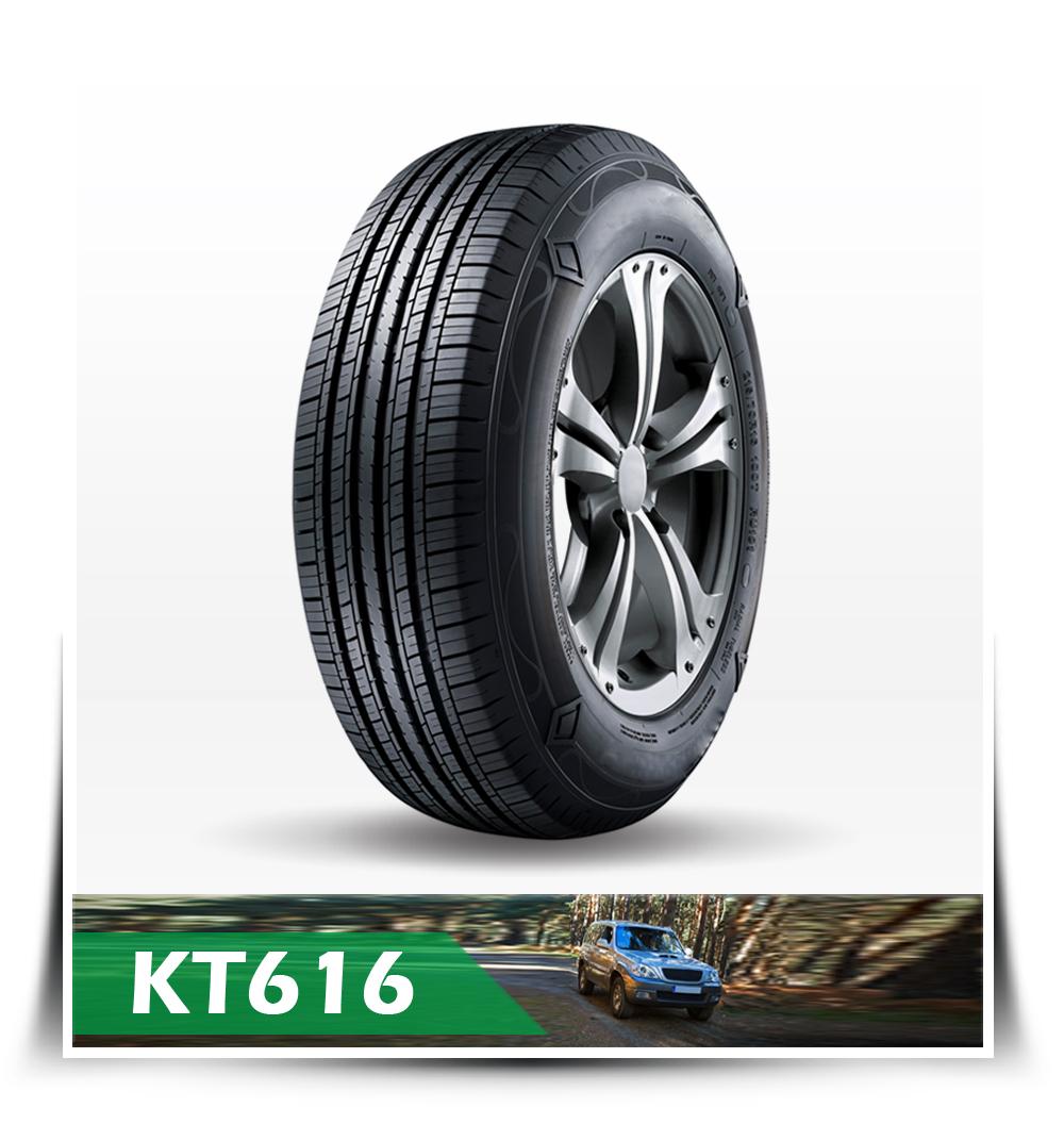 Резина Keter KT616