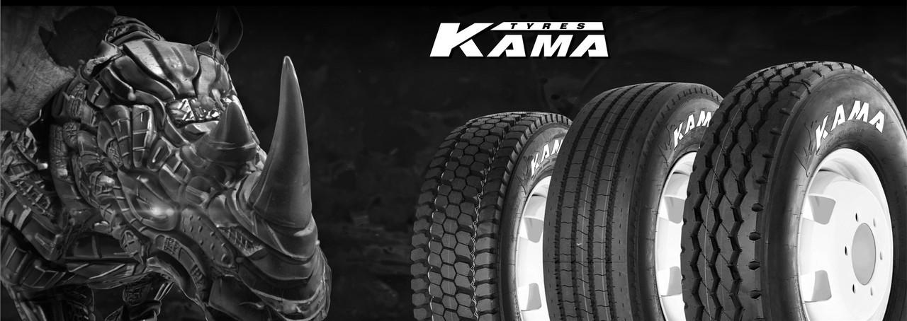 Резина Kama NR201