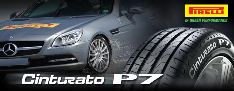 Резина Pirelli p7