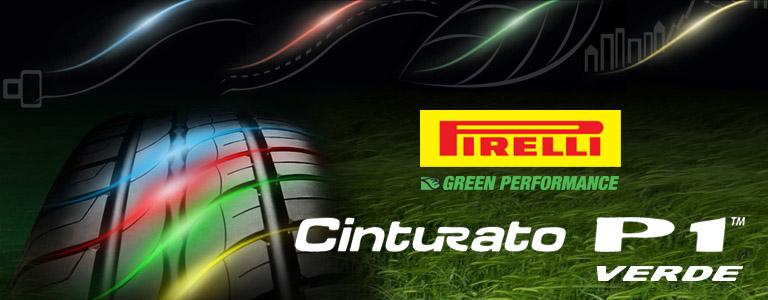 летняя резина Pirelli Cinturato P1 Verde