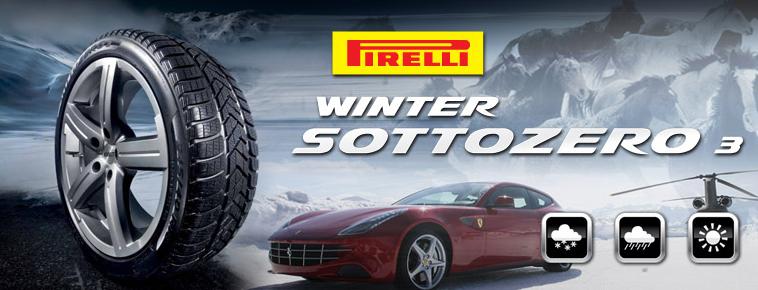 Зимние шины Pirelli Winter 190 Sottozero III
