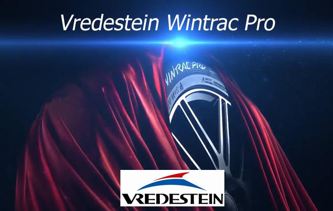 Резина Vredestein Wintrac Pro