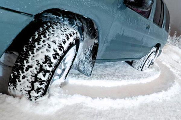 Зимняя резина r13