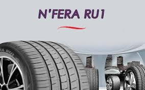 Резина Nexen-Roadstone N FERA RU1